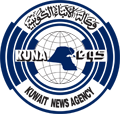 Kuna-Logo